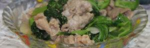 チンゲン菜の料理